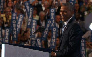 160727231333-05-barack-obama-dnc-convention-july-27-2016-large-169
